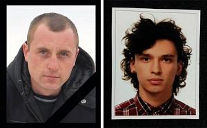 У Києві загинули ще два прикарпатці (фото)